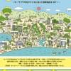 クイズラリーinサーラプラザ浜松