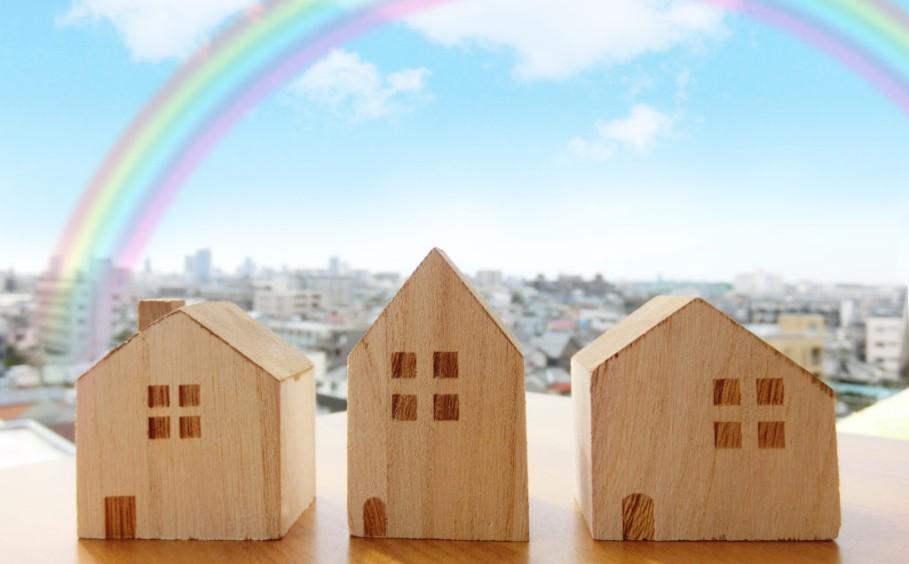 おうち時間wo楽しもう!これからの住まいづくりセミナー~グリーン住宅ポイントを使ってお得にリフォームしましょう!~