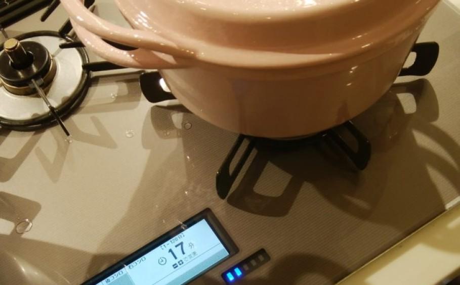 バーミキュラで秋の根菜料理♪