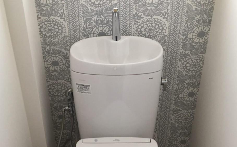 〈施工事例〉トイレのリフォーム実例紹介