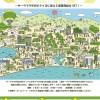 新春☆クイズラリーinサーラプラザ浜松