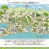 ☆☆クイズラリーinサーラプラザ浜松☆☆