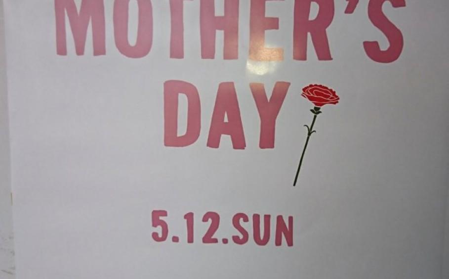 MOTHER'S DAY 5.12~リフォーム・インテリアのことならサーラ~