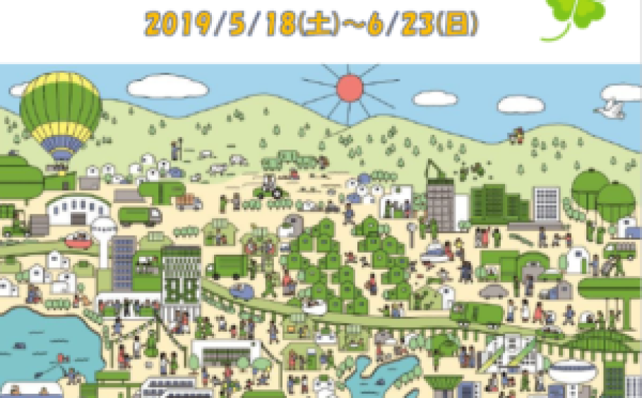 ☆☆豊橋・浜松クイズラリー当選者発表☆☆~リフォーム・インテリアのことならサーラ~