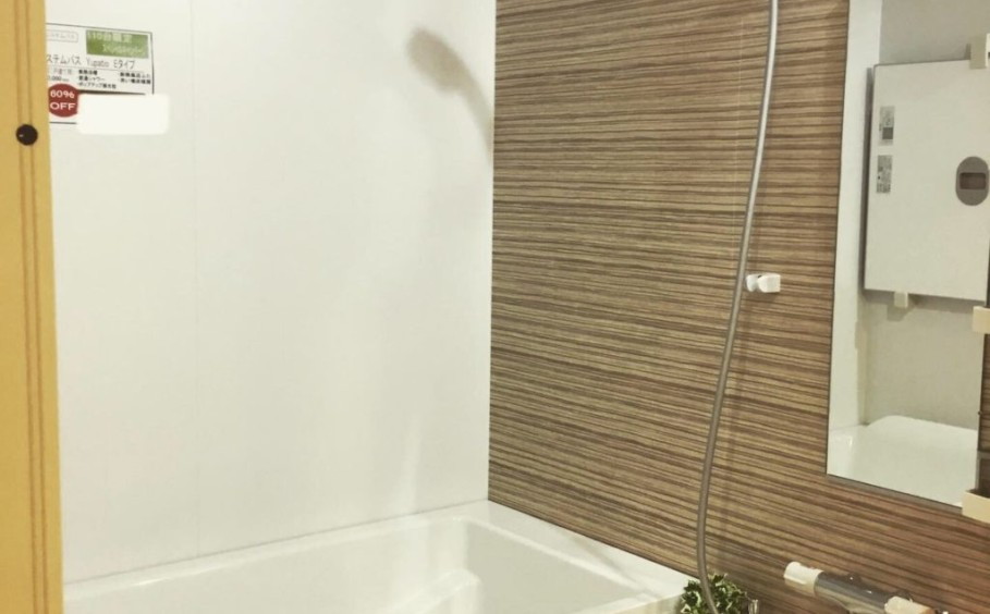 バスルームに床暖房が!!ノーリツ「ユパティオ」のご紹介~リフォーム・インテリアのことならサーラ~