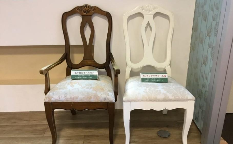 思い出の家具をイメージチェンジ~リフォーム・インテリアのことならサーラ~