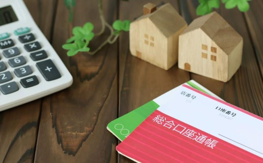 次世代住宅ポイント制度セミナー