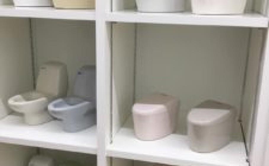 パナソニック トイレのご紹介 ~リフォーム・インテリアのことならサーラ~