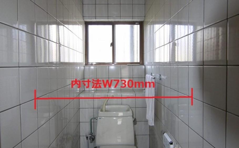 トイレのリフォームをしてみませんか?~リフォーム・インテリアのことならサーラ~