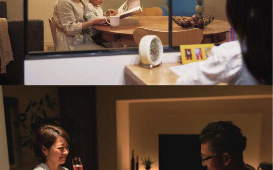 【終了しました】お家おうち時間wo楽しもう!生活スタイルに合わせた照明の選び方