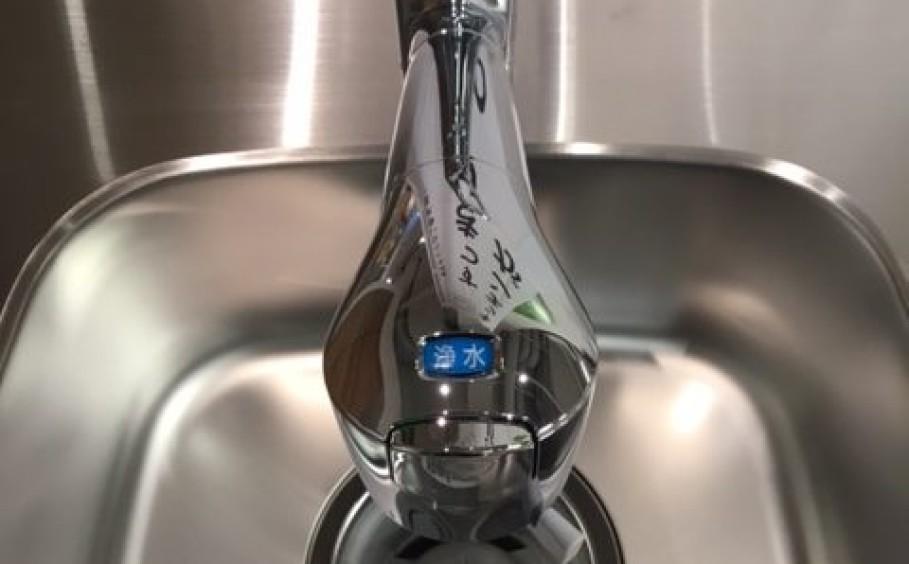 水栓・排水口のちょこっとリフォームしてみませんか?~リフォーム・インテリアのことならサーラ~
