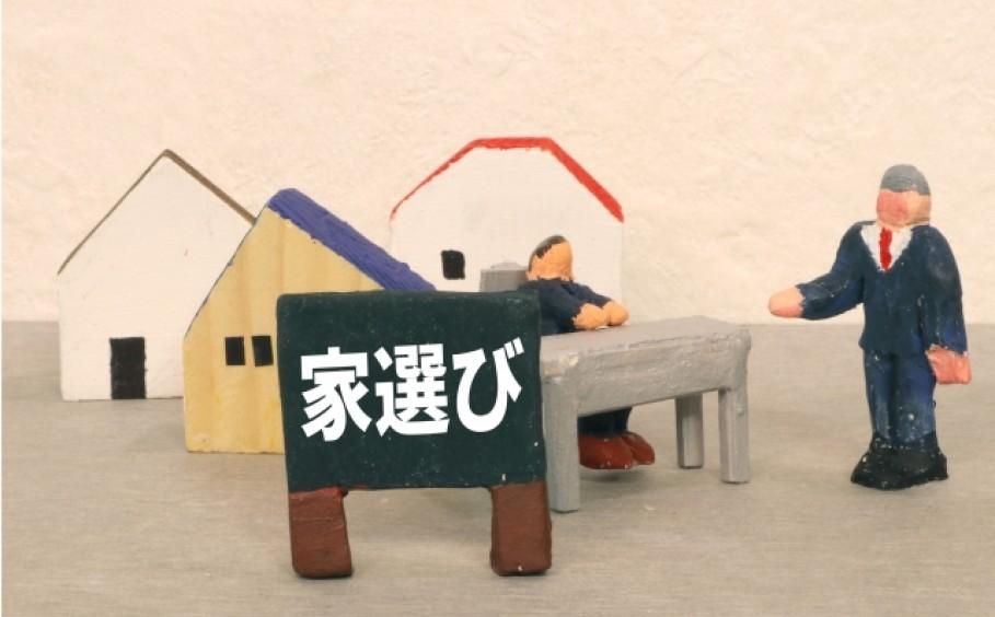 マンションリノベーション向き「物件選びのポイントセミナー」INサーラプラザ浜松